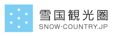 雪国観光圏Logo