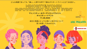 Minority&Women empowerment Charity Event