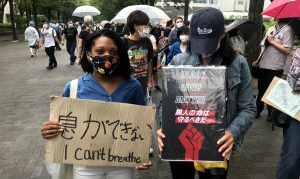 Black African Lives Matter Too: Silenced Voices of African Asylum-Seekers in Japan